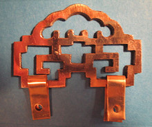 Medium Hinged Brass Oriental Hanging Brackets - Set of 4