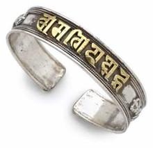 Silver Mantra Bracelet with Gold Sanskrit lettering