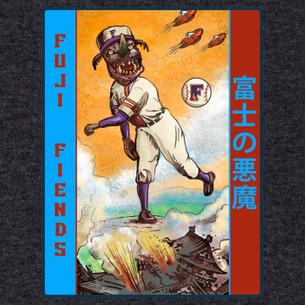 """Fuji Fiends"" from the ""Kaiju Baseball Demon Monster League"" Series by Chet Phillips."