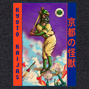 """Kyoto Kaijas"" from the ""Kaiju Baseball Demon Monster League"" Series by Chet Phillips."