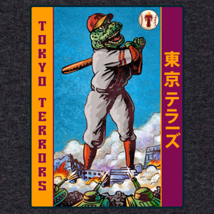 """Tokyo Terrors"" from the ""Kyoto Kaijus Team Card"" Series by Chet Phillips."
