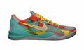 Nike Kobe VIII - Venice Beach #555035-002 Consignment
