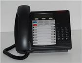 Mitel Superset 4025 Backlit Telephone