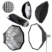 120cm Elinchrom Folding Octobox & Grid