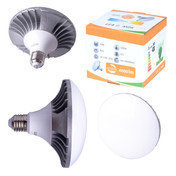 50w LED Bulb | Daylight 5400k | LuxLight