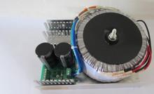 PS-6N100 - 600W 100V Power Supply