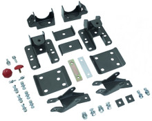 "2014-2018 Chevy & GMC 1500 2wd/4wd MaxTrac 5-6"" Adj. Rear Flip Kit & Shock Extenders - 201560"