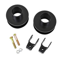"2005-2016 Ford F-250/F-350 (2WD/4WD) 2.25"" Leveling Kit - McGaughys 57210"