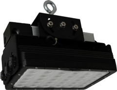 PITMASTER HANGING MOUNT 400-500W METAL HALIDE REPLACEMENT. Vision X CXA-PMX3060HPS