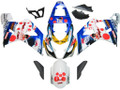 Fairings Suzuki GSXR 600 750 Multi-Color pepephone Racing  (2004-2005)