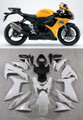 Fairings Plastics Suzuki GSXR600 GSXR750 K11 Yellow Checkered GSXR (2011-2014)