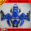 Fairings Honda CBR 600 RR Blue & Black CBR Racing (2003-2004)