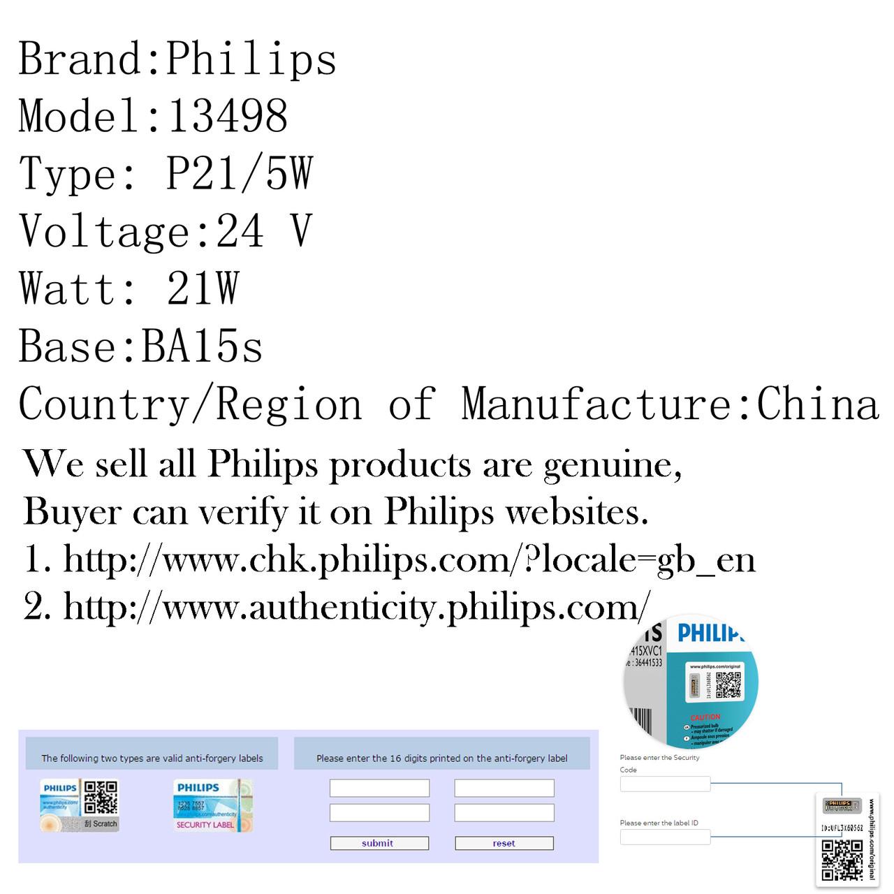 Philips 13821/CP illuminazione interna R5/W