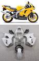 Fairings Plastics Kawasaki ZX6R 636 Yellow ZX6R Racing (2000-2002)