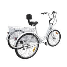 "24"" Tricycle Adult 3-Wheel Trike 7-Speed Bike Bicycle with Basket White"