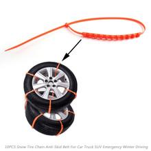 10PCS Snow Tire Chain Anti-Skid Belt For Car Truck SUV Emergency Winter Driving