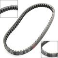 Replacement Drive Belt For Arctic Cat ATV 90 DVX 90 UTILITY 06-14 ALTERRA 07-18 Black