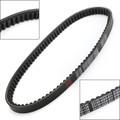 Drive Belt For Honda FES125 S-Wing PS125 NES125 PS150 SH125 SH150