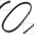 Drive Belt For Honda NH50 Lead 1985-1995 NH80 Lead 1989-1994 NH80 Vision 1993-1994