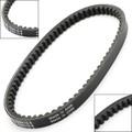 Drive Belt For amaha CE50 Jog 50 07-17 Deluxe 08-17 Petit 15 17 Vino Classic Deluxe 04-08 Deluxe 09 11 13 15 17