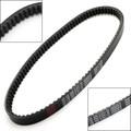 Drive Belt For Yamaha YP250R X-MAX 05-16 YP250RA 12-16 VP250 X-City 07-13