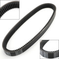 Drive Belt For Yamaha BR250 06-11 Bravo Long Track 04-05 Transporter 94-97 Enticer Exciter Phazer