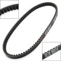 Drive Belt For Honda NPS50 Ruckus 03-17 Yamaha XF50 08-09 Aprilia Mojito 50 04-09  Gilera Ice 50 2001 2003  Piaggio Diesis 50 AC 01-10 Black
