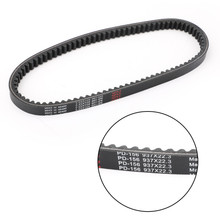Primary Drive Clutch Belt For Piaggio Beverly 125 03-14 Carnaby 125 07-10 X10 125 2015 Beverly Sport 200 01-03 Carnaby 200 01-08 Black