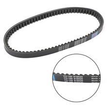 Primary Drive Clutch Belt For Polaris Phoenix 200 05-19 Sawtooth 200 06-07 Kymco Top Boy 125 04-08 Black