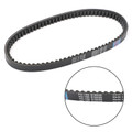 Primary Drive Clutch Belt For Polaris Phoenix 200 05-19 Sawtooth 200 06-07 Kymco Top Boy 125 04-08 Black