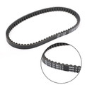 Primary Drive Clutch Belt For Polaris Sportsman 90 Outlaw 90 07-14/16 Outlaw 50 08-18 110 16-18 Predator 50 2007 Black