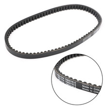 Primary Drive Clutch Belt For Polaris SCRAMBLER Bingo 50 98-03 MBK Evolis 50 92-98 Black