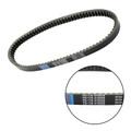 Primary Drive Clutch Belt For Kymco MXU270 Mongoose 270 16-18 MXU300 Mongoose 300 06-15 Black