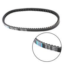 Primary Drive Clutch Belt For Polaris Predator 50 04-06 Scrambler 50 01-03 Black