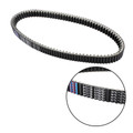 Primary Drive Clutch Belt For Polaris Ranger RZR 570 13-16 RZR 570 12-16 Sportsman ACE 570 2015 RZR 570 EFI 12-13 Ranger 570 2015 Black