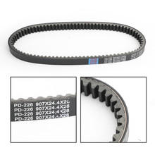 Drive belt 1B01HWA01 for SYM JOY-MAX 300 EFI LM30W-T GTS 300 EFI LM30W RV270 Black