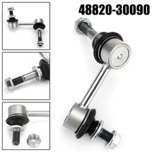 Front Right Side Sway Bar Link For Lexus GS300 06 GS350 07-11 GS430 06-07 GS450h 07-11 GS460 08-11 IS250 10-15 IS350 11-13 IS350 14-15 Silver