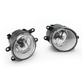 Front Bumper Fog Lights Lamps Harness Switch Kit For Toyota Yaris Hatchback 12-14 Black