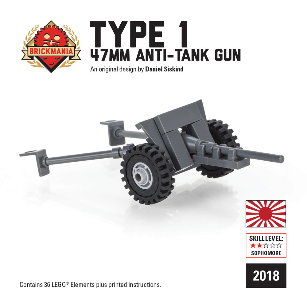German 50 Mm Anti Tank Gun: Type 1 47mm Anti-Tank Gun
