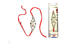 Cherishing Moments Silver Rakhi Rakhi To India,USA America Buy Online Store-Free Shipping,Cheap Rates,Fast Delivery