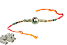 Peacock Rakhi With Kajoo Rolls Rakhi To India,USA America Buy Online Store-Free Shipping,Cheap Rates,Fast Delivery