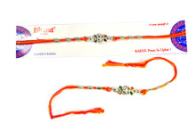 Sparkling Silver Rakhi Thread Rakhi To India,USA America Buy Online Store-Free Shipping,Cheap Rates,Fast Delivery
