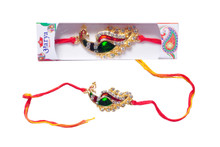 Golden Peacocok Rakhi Rakhi To India,USA America Buy Online Store-Free Shipping,Cheap Rates,Fast Delivery