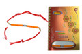 Greeting Card Rakhi With Message