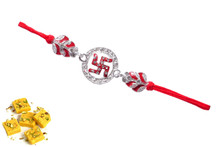 Swastik Rakhi With Soan Papdi Rakhi To India,USA America Buy Online Store-Free Shipping,Cheap Rates,Fast Delivery