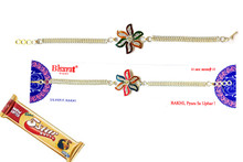 Silver Plated Rakhi With 5 Star Rakhi To India,USA America Buy Online Store-Free Shipping,Cheap Rates,Fast Delivery