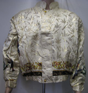 Sonora Front Jacket