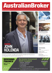 2019 Australian Broker 16.04 (available for immediate download)