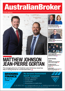 2019 Australian Broker 16.13 (available for immediate download)