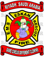 Eskan Village Air Force Compound Firefighter Shirt